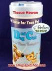 Tissue Khusus Hewan (Kucing, Anjing, Kelinci, Marmut, Musang, dll)