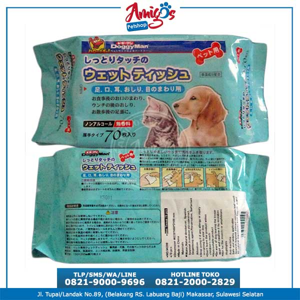 Tissue-Dog-n-Cat-Tisu-Anjing-Tisu-Kucing-Amigos-Pet-Shop-Makassar